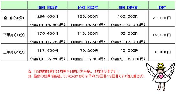 Screenclip_2