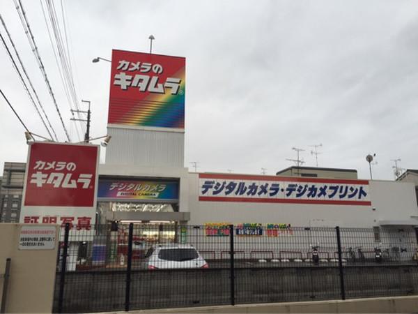 Kitamura_3